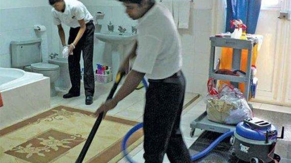 شركات تنظيف منازل ببريدة بخصم 25% 0550007871